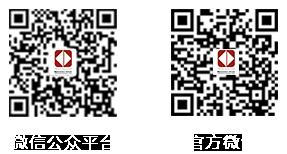 微信二维码,官方微博