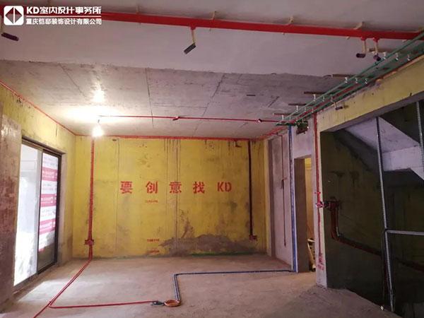 桥达樾府实景工地水电工艺,KD工程,重庆别墅装修,KD室内设计事务所