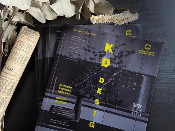 七月以爱之名 给她/他一个幸福家 2021KD室内设计精选作品集荣耀出品